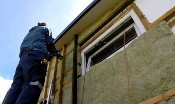 insulation of a wooden house